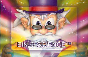 EIN-O SCIENCE